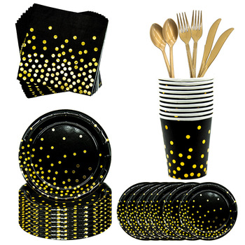 wholesale 10pcs/lot Birthday Hot black Gold Paper Towel Napkin  cup plate spoon  Fork Party Tissue Birthday Wedding Decoration