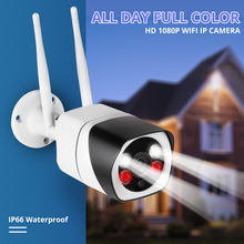 FUERS 1080P WIFI IP Camera Outdoor IP66 Waterproof Full Color IR Night Vision ONVIF APP Video Surveillance Bullet CCTV