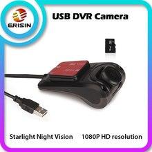 650K DVR Erisinกล้องDashcam USB Android 5.1 10.0 HD 1080P 150 ° Night ViewสำหรับAndroidรถสเตอริโอAutoradio