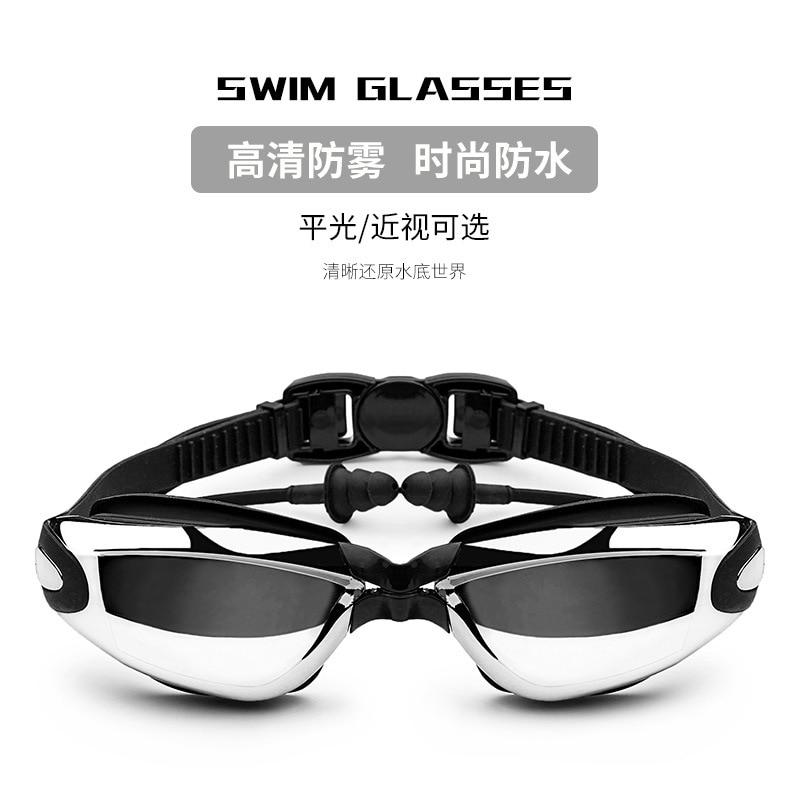 Swimming Trunks Swimming Cap Swimsuit AussieBum Loose-Fit Goggles Men Hot Springs Swimwear Tour Swimwear By Quick-Dry