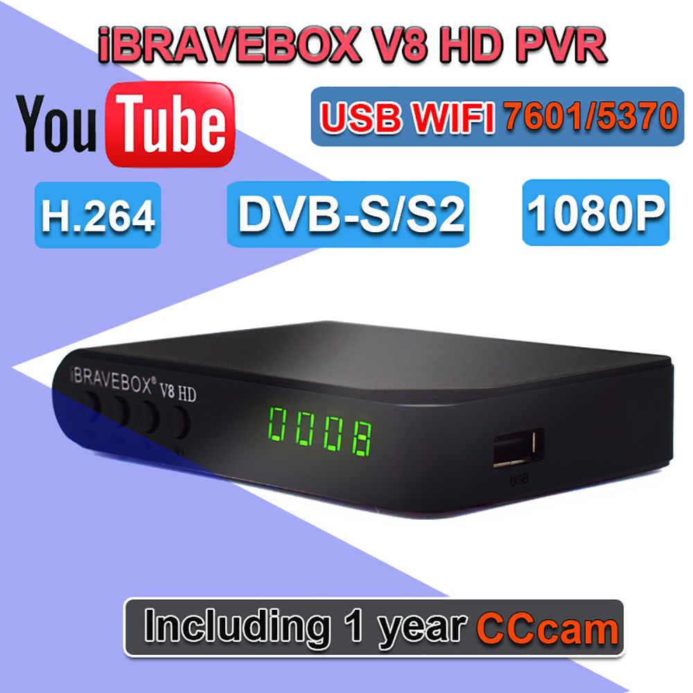 IBRAVEBOX V8 HD DVB S2 спутниковый ресивер Full HD 1080P через USB WIFI антенна поддержка 7 Клинок CCCAM Youtube, Youporn бесплатная доставка|Спутниковое ТВ|   - AliExpress