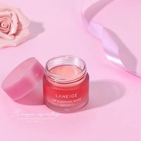 Berry Lip Balm Sleep Mask Night Repair Day Nourish Hygienic Lipstick Makeup Chapstick Lipcream Long-Lasting Lipgloss Care 20ML 1