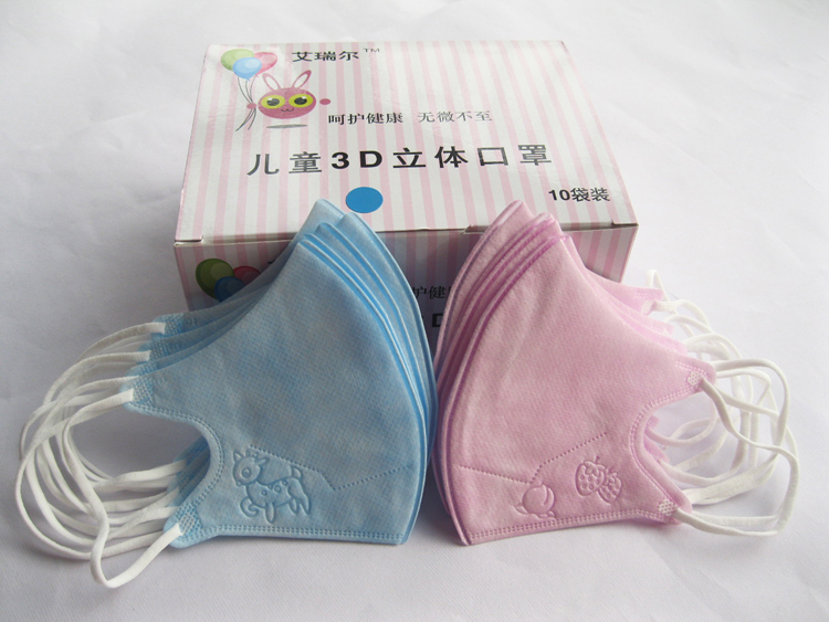 childrens disposable mask
