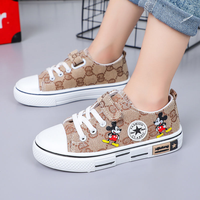 Childrens Unisex Casual Trainers