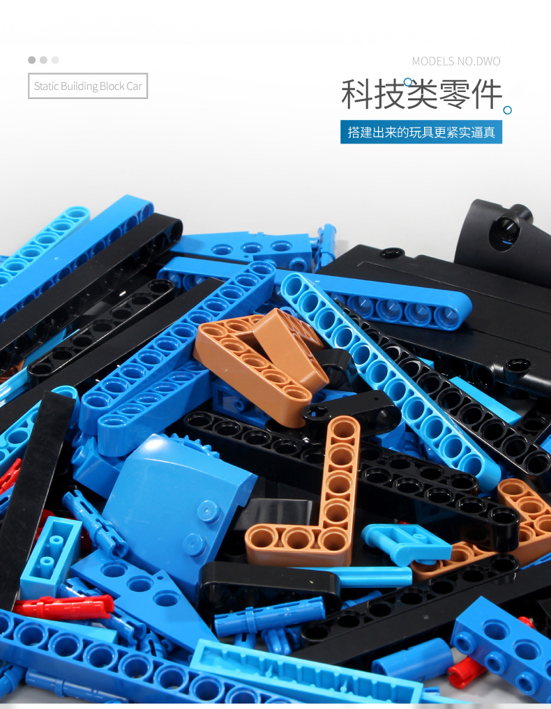 MOULD KING MOC 13125 Technic Racing Car Brick Building Block 9