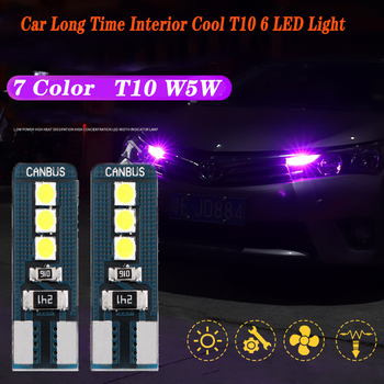 2PCS For Bmw E46 E90 E60 E39 E36 F30 Lada Granta Chevrolet Cruze Lacetti Lexus Car Long Time Interior Cool T10 6 LED Light image