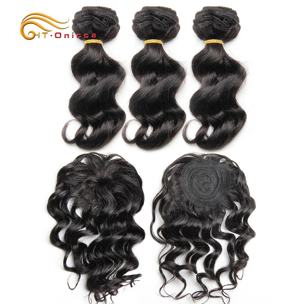 Htonicca Loose Deep Brazilian Hair Weave Bundles 8 inch 100% Human Hair 3 Bundles and closure Hair Extensions Natural Black 2