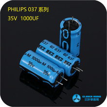 2pcs Free shipping Original Dutch 35V 1000UF PHILIPS electrolytic capacitor BC 037 series