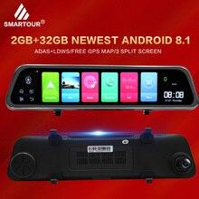 Dual 1080P 4G Android 8.1 12 Inch Stream Media Car Rearview Mirror Bluetooth Camera Car Dvr ADAS Super Night WiFi GPS Dash Cam panlelo car dvr gps navigator camera 3g 4g 10android stream media rear view mirror fhd 1080p gps mirror gps dash cam recorder