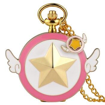 Cute Pink Star Pocket Watches Japan Anime Magic Girl Sakura Cartoon Cosplay Pendant Clock Necklace Chain Girls Lady Gift