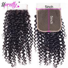 Perruque Lace Closure brésilienne bouclée-Upretty Hair | 5x5, Swiss Lace Closure, partie libre et centrale