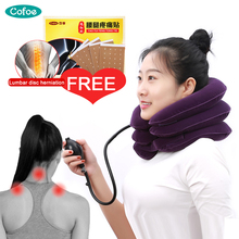 FREE 8's Pain Relie Patch Air Inflatable Cervical Traction Collar neck stretcher pain relief cervical traction device