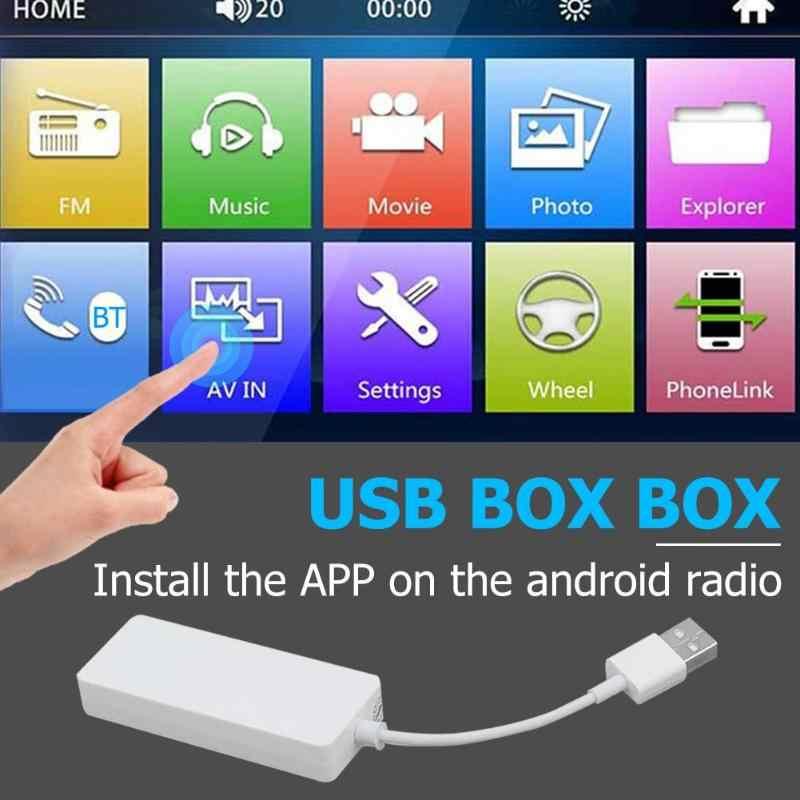 ホワイト USB Carplay アダプタ携帯相互接続ボックス Android のカーヘッドユニットナビゲーションプレーヤーソケットキットナビゲーション