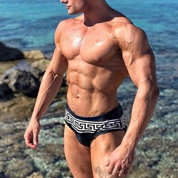 Sizzling Swimwear Trunks  1