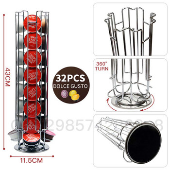 Coffee Pod Holder Rotatable Plating Capsule Metal Stainless Rack Storage 32PCS Dolce Gusto New Straight Row Racks