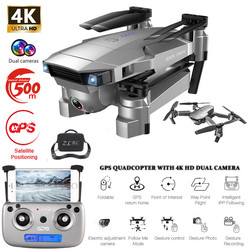 Best Drone GPS with 4K 16 million HD Dual Camera Wide Angle Anti-shake WIFI FPV RC Foldable Quadcopter Professional Drones