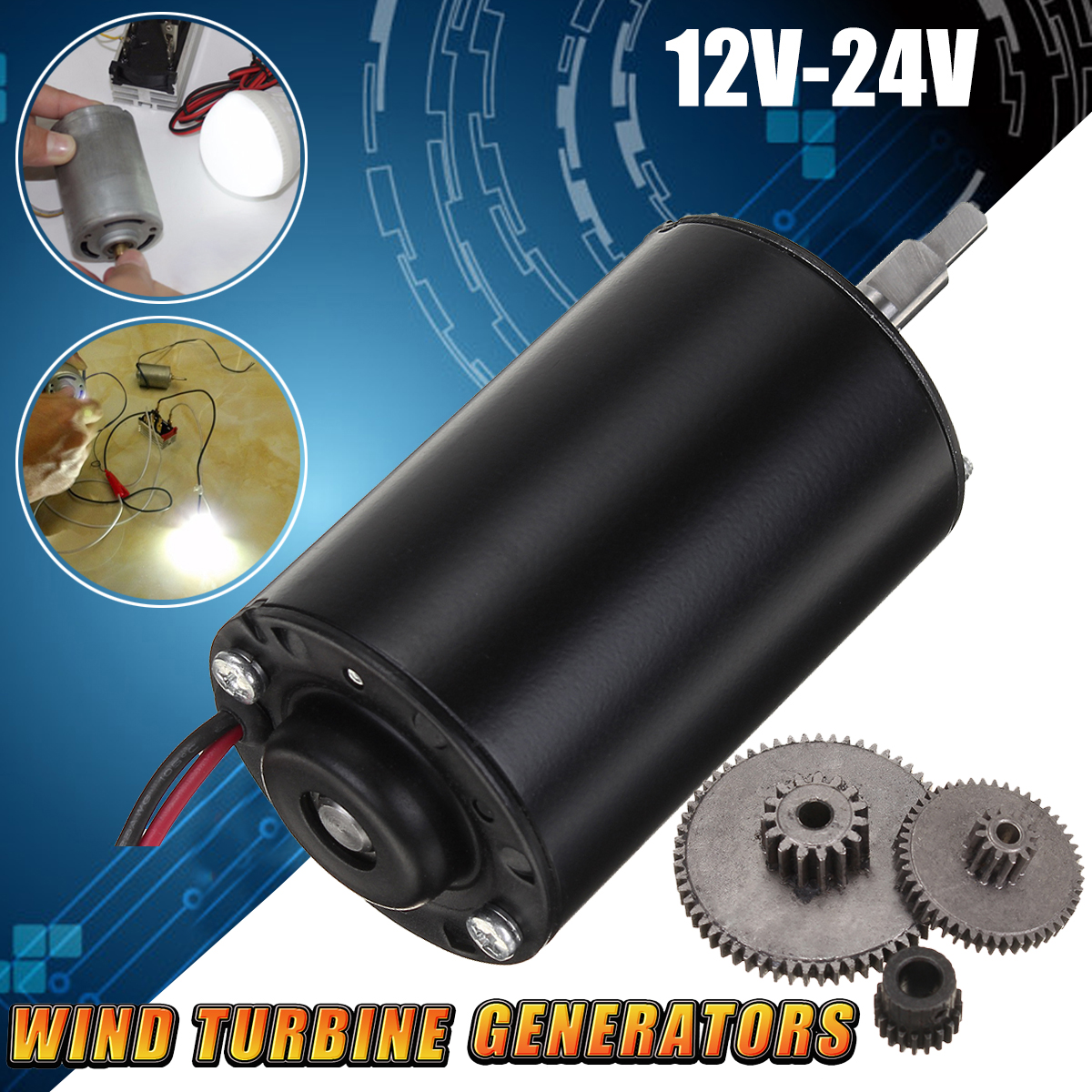 36W DC 12V-24V Small Wind For Turbine Generators Permanent Magnet Motor With Gear 108mm/4.3 inch Popular