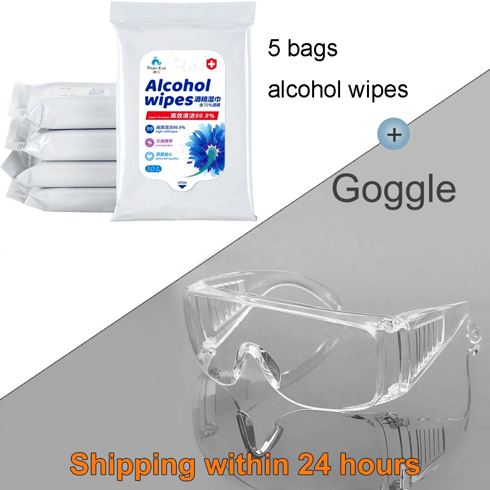 5 Bags 75% Disinfection Alcohol Wipes Antiseptic Pads Wet Wipes Skin Cleaning Care Sterilization Cleaning Tissue Bag With Gift