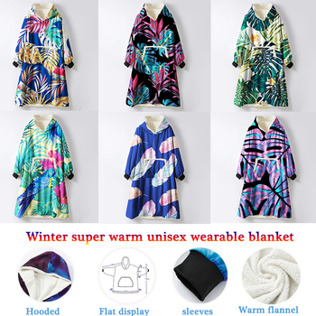 Tropical Plant Blanket with Sleeve Super Warm Soft Hooded Blanket Colorful  Leaf Art Wearable Blankets Winter Sports Pullover