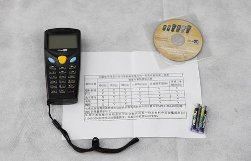 Terminal do código de barras do cipherlab