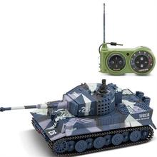 Great Wall Toys 2117 1/72 Radio 14CH Electric RC Tank Battle with Light Sound RTR Model(China)