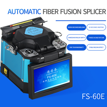 FS-60E Automatic Fiber Optic Welding Splicing Machine Fiber Optic Fusion Splicer Fiber Optic Splicing Machine фото