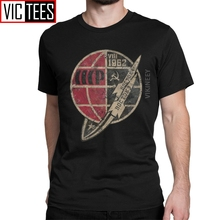 camiseta cccp RETRO VINTAGE