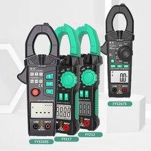 Смарт-клещи, AC DC, Токоизмерительные клещи, RMS, мультиметр, зажим, интеллектуальный цифровой клещи, токовые клещи, клещи, мультиметр