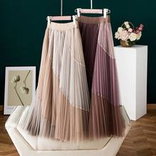 Юбка из сетчатой ткани женские 2021 сезон: весна-лето молодых элегантный дизайн Стиль Цвет блока лоскутное эластичная юбка с завышенной талие...