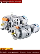 Electromagnetic speed regulating motor 7.5kw three-phase asynchronous deceleration slip motor DC excitation load measurement hot ye2 80m2 4 0 75kw three phase asynchronous motor full copper high quality motor