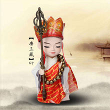 Кукла марионетка Традиционная китайская культура подарок на