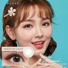 Душевные контактные линзы для глаз ежемесячный бросок 1 линзы