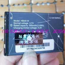 High Quality 900mAh HB4A1H cell phone Battery For Huawei V73