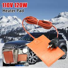 110V 120W Silicone Heater Pad Engine Block Hydraulic Tank Heating Plate Oil Pan Sump Tank Heating Mat Tank Heater Pad US Plug цена