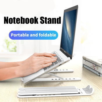 Adjustable Foldable Aluminum Laptop Stand Non-slip Desktop Notebook Holder Desk Laptop Stand For Macbook Pro Air iPad Pro DELL цена 2017