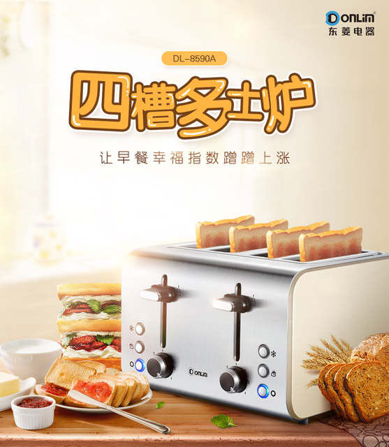 Donlim Toaster Household Breakfast Toaster 4 PCs Fully Automatic Toaster Breakfast machine Kitchen appliances Dropshipping 3