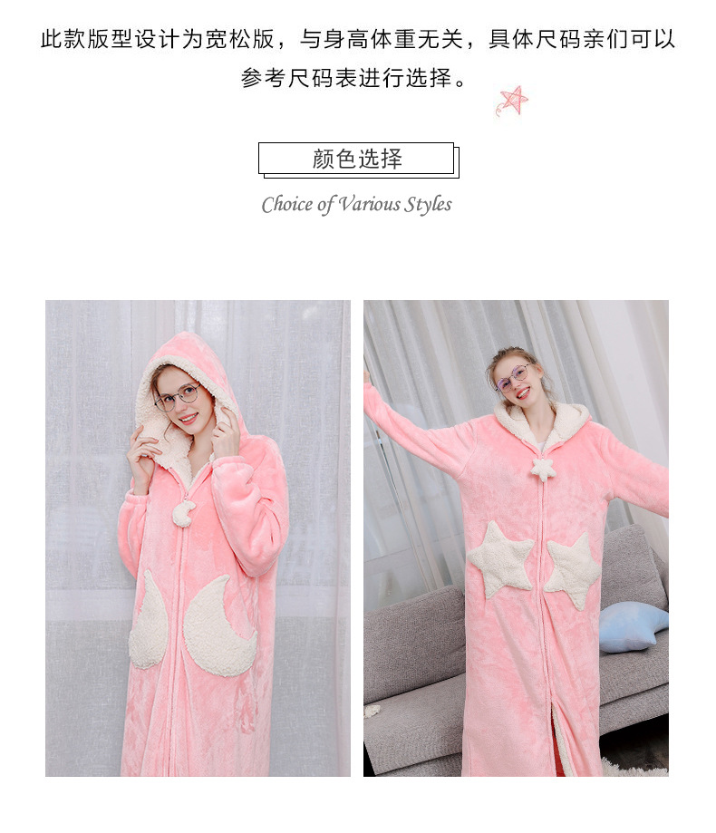 Cheap women robe