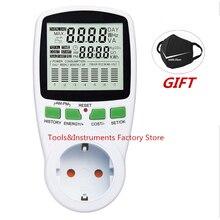 ЖК-счетчик энергии, цифровой ваттметр, измеритель мощности электроэнергии, кВт-ч, измеритель мощности, измерительный прибор, анализатор мощности