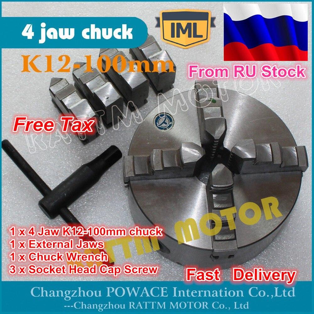 RU ship DIY CNC Manual chuck Four 4 jaw self-centering chuck K12-100mm 4 jaw chuck Machine tool Lathe chuck