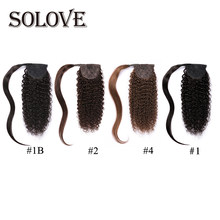 Afro Kinky Curly Human Hair Ponytail Remy Hair Drawstring Ponytail Clip in Human Hair Extension for Women Wrap Around Hair(China)
