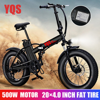 YQS New 500W snowebike mountain electric bike 20 inch 4.0 fat tire beach electric bicycle