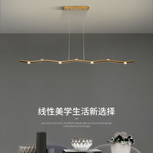 Современная светодиодная люстра комнатный Декор золотого черного
