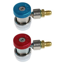 1pc R134A H / L Quick Coupler Adapters Air Condition Refrigerant A/C Manifold Gauge Pearl nickel plating Adapter opener