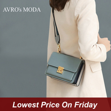 Avro의 MODA 패션 핸드백 여성 숄더 디자이너 가방 숙녀 캐주얼 정품 가죽 크로스 바디 스퀘어 메신저 플랩 작은 가방