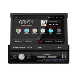 Auto MP5 Speler 7 Inch Auto Radio 16G Android 8.1 Gps Navigatie Rusland & Europa Kaart Wifi Usb Opladen 1 Din Hd Touch Screen & Camera