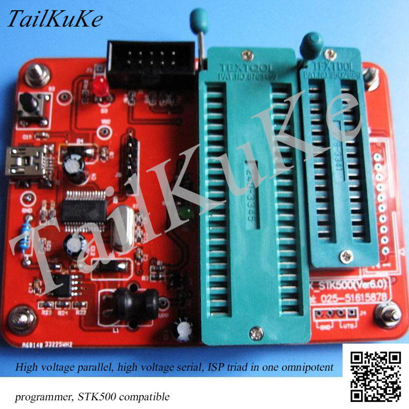 AVR High Voltage Parallel Programmer, High Voltage Serial Stk500 Compatible, ISP USB Fuse Recovery