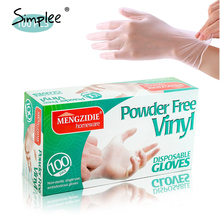 100PCS Disposable PVC Gloves Mittens Cleaning Work Finger