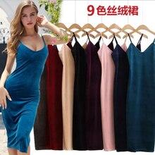 Dress Dresses One Vestidos
