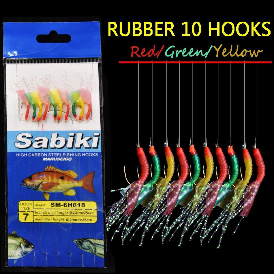 3 пачки/лот руки резиновые искусственные рыболовные кожи Sabiki установок Морская Рыбалка строка Крючки, sabiki samodur Размер Крючка 7 с 3 вида цветов