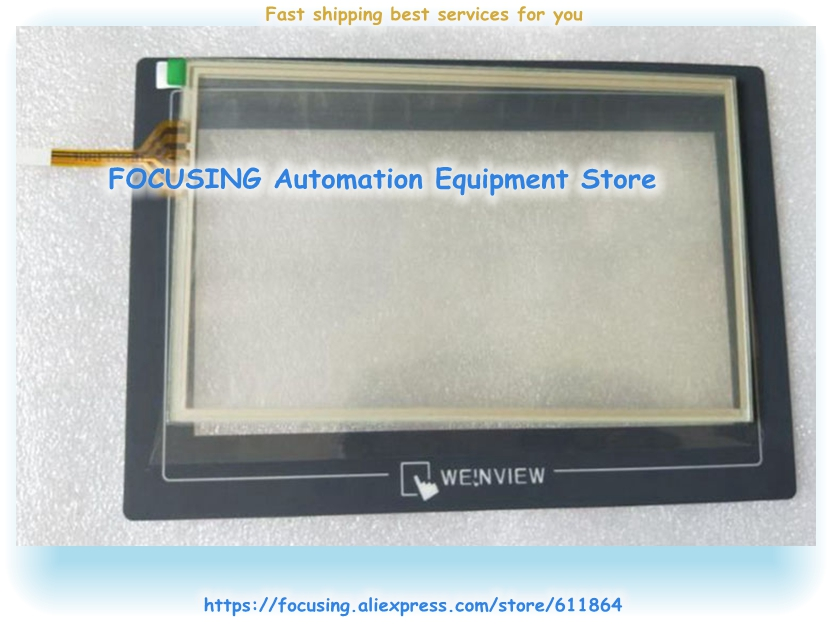 TK6070iP1WV TK6070iQ1WV MT6071iP1WV TK6070iP 1WV TK6070iQ 1WV MT6071iP 1WV Touch Glass Screen Mask Film LCD Screen